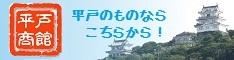 バナー234×60こちら.jpg